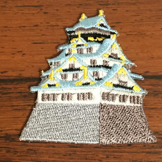 日本のお城❤️ハンドメイド素材❤️アップリケワッペン刺繍
