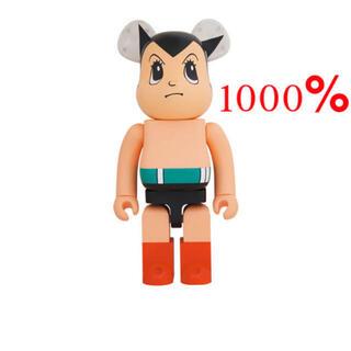 メディコムトイ(MEDICOM TOY)の新品 BE@RBRICK 鉄腕アトム Brave Ver. 1000%(その他)