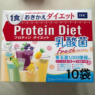 ディーエイチシー(DHC)の10袋 乳酸菌 プロティンダイエット DHC プロテインダイエット(プロテイン)