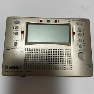 ヤマハ(ヤマハ)のYAMAHA tuner‐metronome TDM‐70(その他)