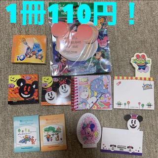 Disney - ディズニー メモ帳 セット まとめ バラメモ