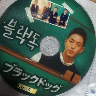 韓国ドラマDVD ブラックドッグ 全6巻(韓国/アジア映画)