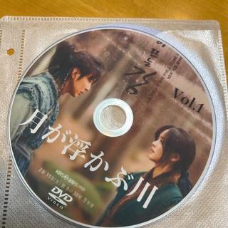 月が浮かぶ川韓国ドラマDVD(韓国/アジア映画)