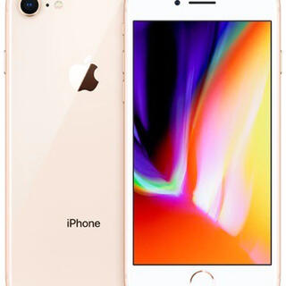 iPhone - 美品:iPhone8 64GB Gold Softbank SIMロック解除