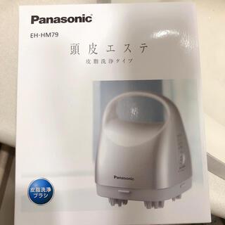 Panasonic - 【美品】Panasonic パナソニック 頭皮エステ EH-HM79