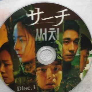 韓国ドラマDVD サーチ 全4巻(韓国/アジア映画)