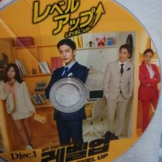 韓国ドラマDVD レベルアップ 全4巻(韓国/アジア映画)