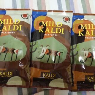 KALDI - MILD KALDI マイルドカルディ×3袋セット コーヒー豆 中挽き ドリップ