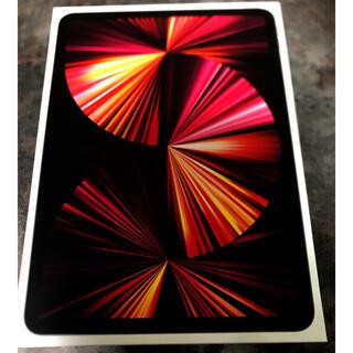 Apple - Apple iPad Pro Wi-Fi 11インチ256GB スペースグレイ