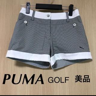 PUMA - 美品 PUMA プーマ  ゴルフ M ショートパンツ レディース ボーダー 春夏