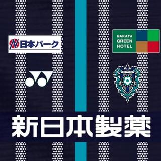2021アビスパ福岡ファンクラブ特典チケット2枚セット(サッカー)