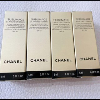 CHANEL - 未使用 シャネル サブリマージュ ラ プロテクシオン UV50  5ml×4