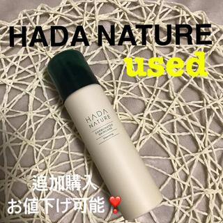 【USED】肌ナチュール☘炭酸 パック 泡洗顔 クレンジング ミニ