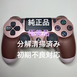プレイステーション4(PlayStation4)のps4 純正品 コントローラー 分解清掃済み #32 極美品(その他)