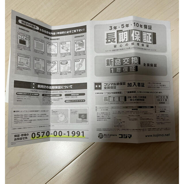 SONY(ソニー)のSONY α7Ⅲ ズームレンズキット ILCE7M3K スマホ/家電/カメラのカメラ(ミラーレス一眼)の商品写真