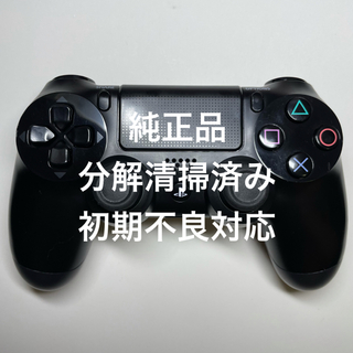 PlayStation4 - ps4 dualshock4 純正品 コントローラー 分解清掃済み #29