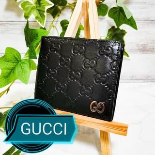 グッチ(Gucci)のGUCCI グッチシマ 473922 二つ折り財布(折り財布)