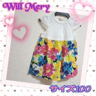 ウィルメリー(WILL MERY)の☆ 新品 Will Mery   可愛い花柄半袖ワンピース サイズ100(ワンピース)