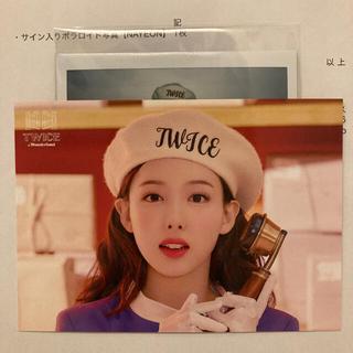 Waste(twice) - TWICE in Wonderland   ナヨン 直筆サイン入り ポラロイド