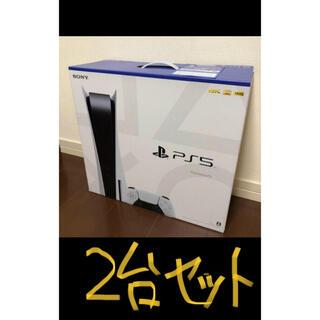 PlayStation - 999様専用