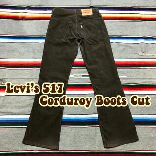 リーバイス(Levi's)のLevi's 517 boots cut(その他)