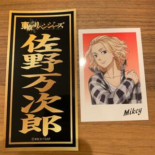 T-ARTS - 東京リベンジャーズ ステッカー 購入特典 HMV 佐野万次郎 マイキー