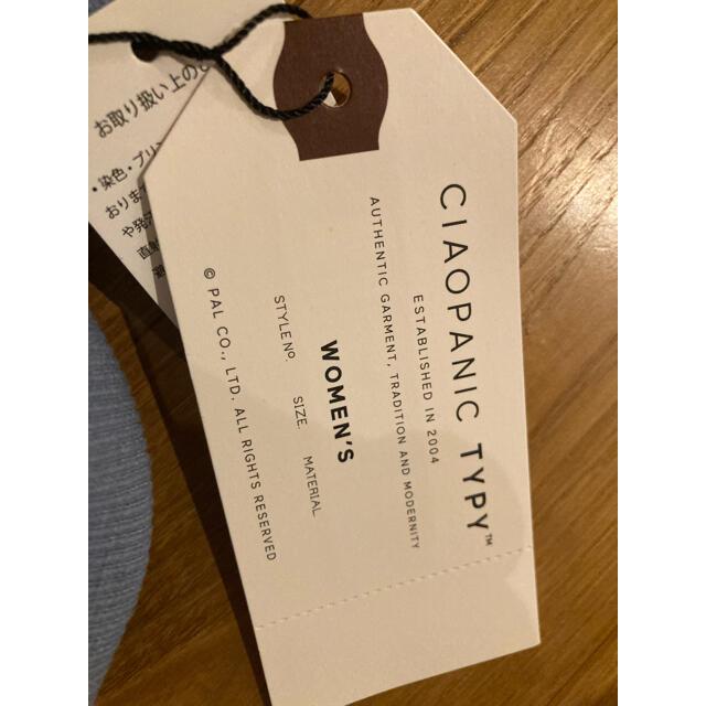 CIAOPANIC TYPY(チャオパニックティピー)の新品未使用🎀リボンヘアバンド レディースのヘアアクセサリー(ヘアバンド)の商品写真