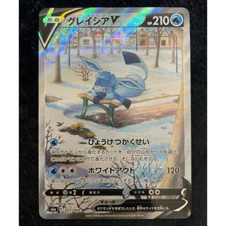 グレイシア V   SR(シングルカード)