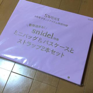 スナイデル(snidel)の新品未使用♡snidel ミニバッグ&パスケース(ショルダーバッグ)