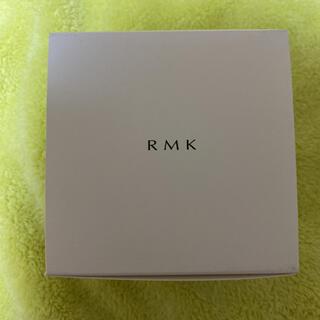 アールエムケー(RMK)の4個セットRMK クレンジングバーム リッチ 100g クレンジング(クレンジング/メイク落とし)