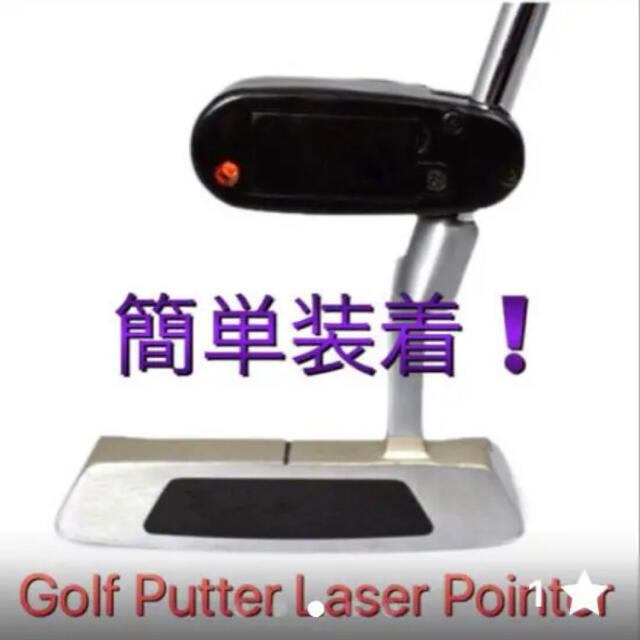 パター練習器具 チケットのスポーツ(ゴルフ)の商品写真
