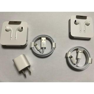 アップル(Apple)の【しんといさん専用】iPhoneのイヤホン、充電ケーブル、アダプタの5点セット(その他)