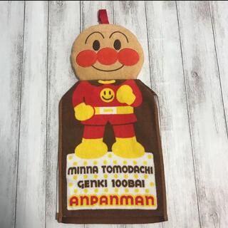 アンパンマン - ★新品★ アンパンマン タオル