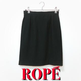 ロペ(ROPE)の必需品♪ロペ シンプル バックスリットスカート 黒♡ストラ トッカ スナイデル(ミニスカート)