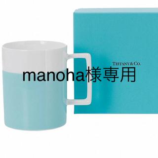 Tiffany & Co. - ティファニー マグカップ ボーンチャイナ