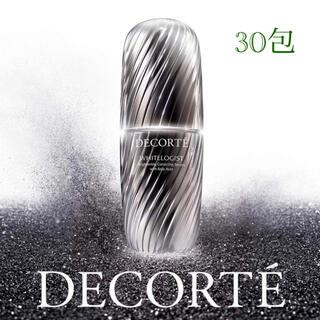 COSME DECORTE - コスメデコルテ ホワイトロジスト ブライト コンセントレイト  30包