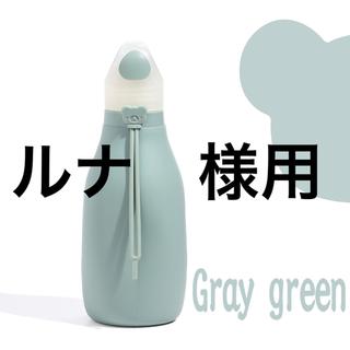 モスグリーン 折りタタミ シリコン水筒 かわいい 500mlスポーツ アウトドア(水筒)