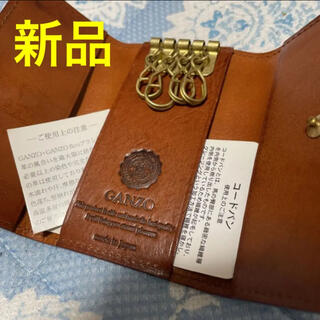 GANZO - ガンゾ キーケース コードバン