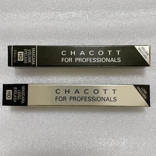CHACOTT - チャコット フォープロフェッショナルズ マスカラ 2本セット
