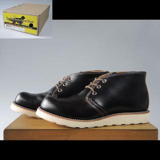 レッドウィング(REDWING)の9852クローンダイクチャッカ茶芯セッター犬タグ9874 9870 9853(ブーツ)
