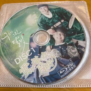 雲が描いた月明かりBluRay(韓国/アジア映画)