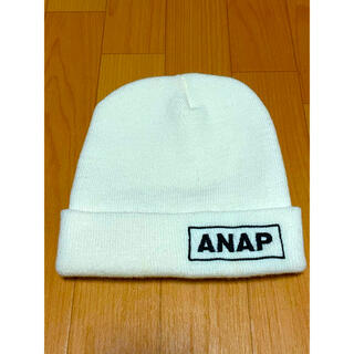 ANAP - ANAP アナップ ニット帽 白 ホワイト