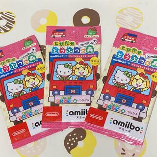 Nintendo Switch - どうぶつの森 amiiboカード サンリオ
