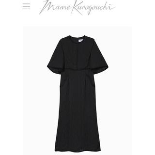 mame - 新品タグ付きmame Tulip Motif Jacquard Dress