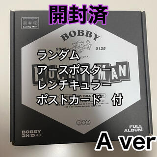 アイコン(iKON)のBOBBY LUCKYMAN Aver(K-POP/アジア)