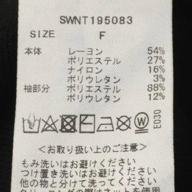snidel(スナイデル)の【限定セール中】snidel トップス レディースのトップス(ニット/セーター)の商品写真