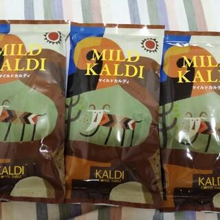 カルディ(KALDI)のMILD KALDI マイルドカルディ×3袋セット コーヒー豆 中挽きドリップ(コーヒー)
