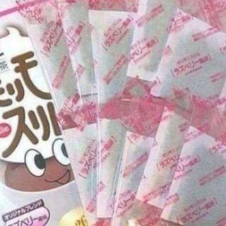 モリモリスリム茶 10包      ラズベリー風味 ハーブ健康本舗