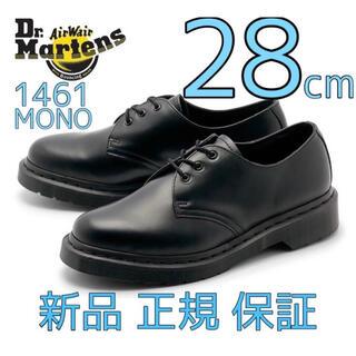Dr.Martens - ドクターマーチン MONO モノ 3ホール 1461 ブラック 黒 28 UK9