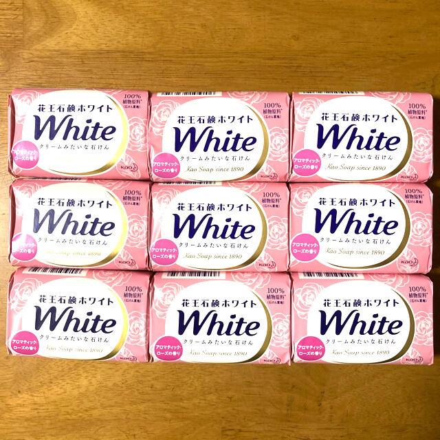 花王(カオウ)の花王石鹸ホワイト【アロマティック・ローズの香り】 9コ コスメ/美容のボディケア(ボディソープ/石鹸)の商品写真